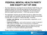 federal mental health parity and equity act of 2008