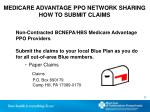 medicare advantage ppo network sharing how to submit claims1