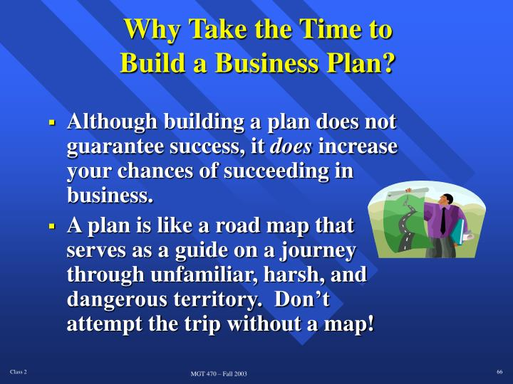 Why Take the Time to Build a Business Plan?