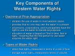 key components of western water rights