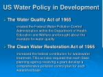 us water policy in development3