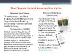 giant sequoia national monument association2