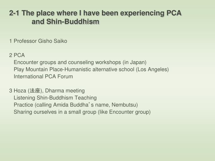 1 Professor Gisho Saiko