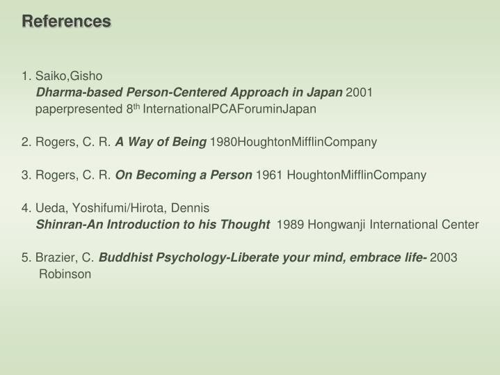1. Saiko,Gisho