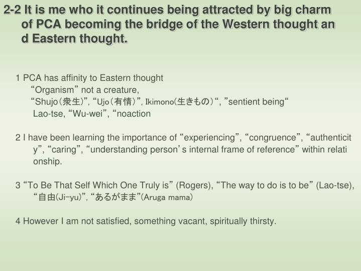1 PCA has affinity to Eastern thought