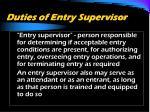 duties of entry supervisor