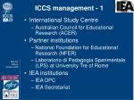 iccs management 1