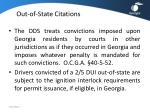 out of state citations