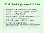 world bank operational policies