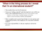 when in the hiring process do i reveal that i m an international student