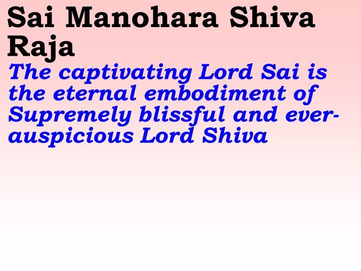 Sai Manohara Shiva Raja