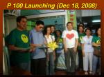 p 100 launching dec 18 20081
