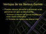 ventajas de los serious games1