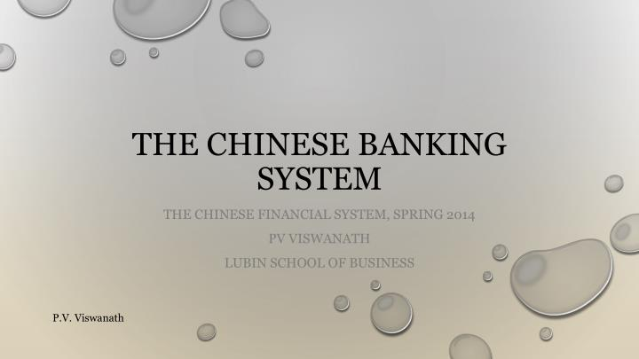 the chinese banking system n.