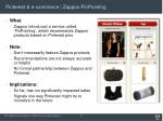 pinterest e commerce zappos pinpointing