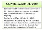 2 2 professionelle lehrkr fte
