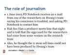 the role of journalism