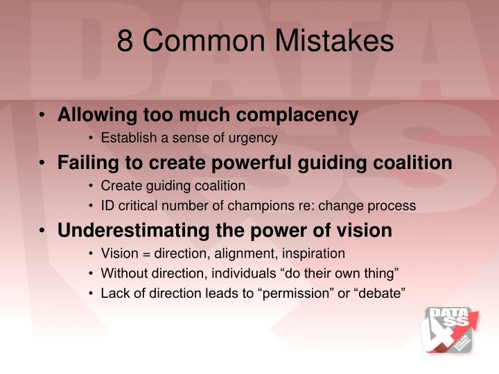 8 Common Mistakes