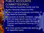 public accounts committee pac