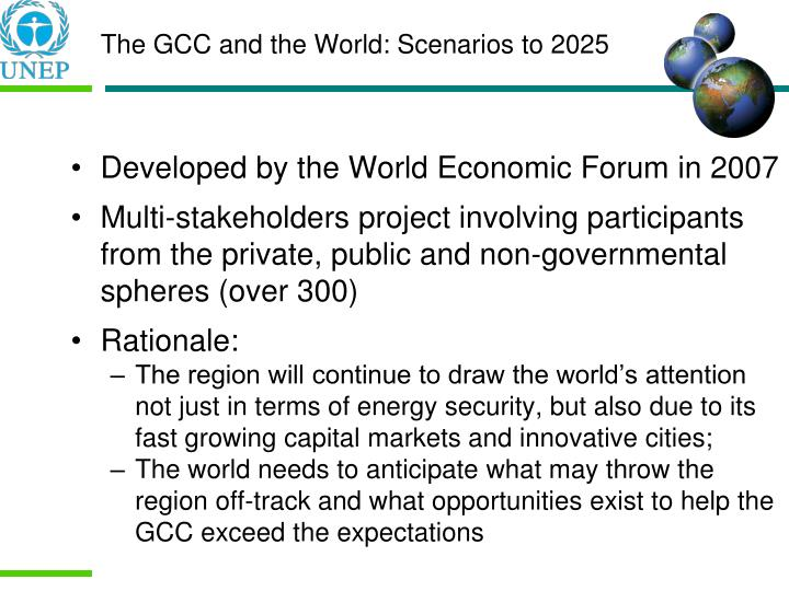 The GCC and the World: Scenarios to 2025