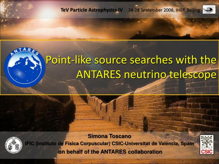 point like source searches with the antares neutrino telescope n.