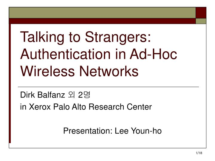 talking to strangers authentication in ad hoc wireless networks n.