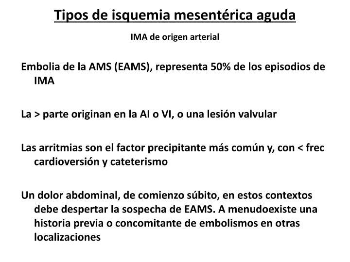 Tipos de isquemia mesentérica aguda