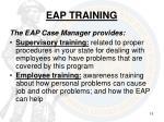 eap training