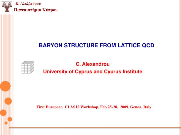 baryon structure from lattice qcd n.