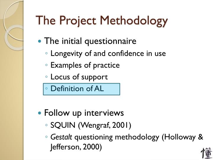 The Project Methodology