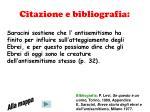 citazione e bibliografia