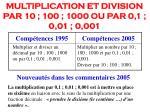multiplication et division par 10 100 1000 ou par 0 1 0 01 0 001