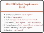 uc csu subject requirements a g