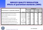 service quality regulation effects of guaranteed standards 2006
