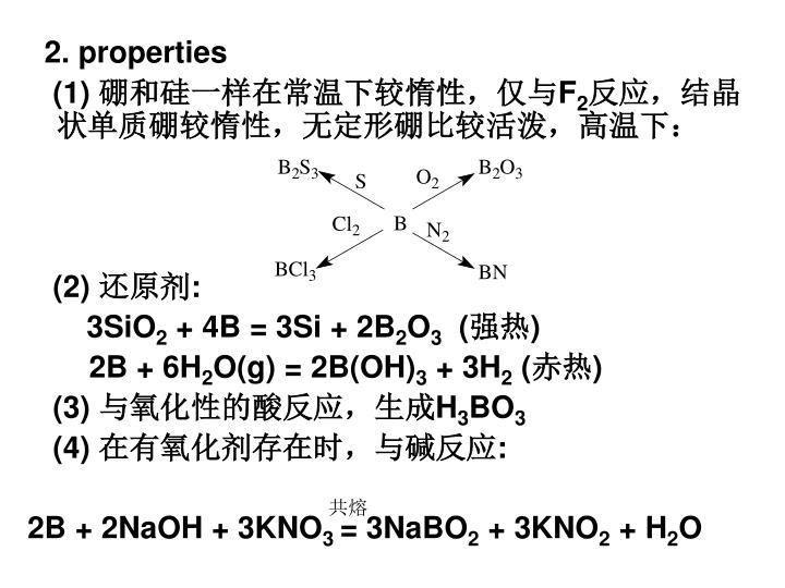2. properties