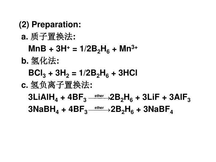 (2) Preparation: