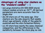 advantages of using star clusters as the standard candles 1