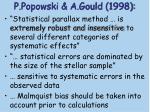 p popowski a gould 1998