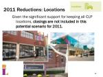 2011 reductions locations