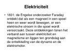 elektriciteit1