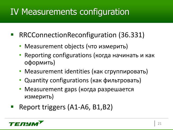 IV Measurements configuration