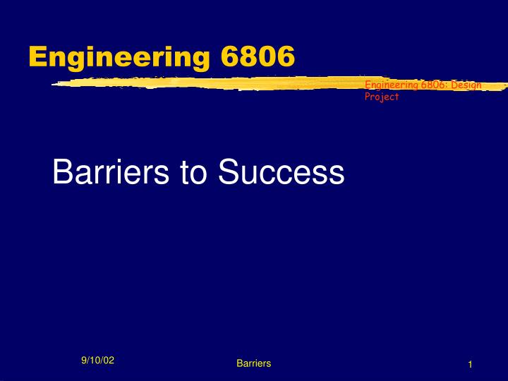 engineering 6806 n.
