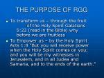 the purpose of rgg