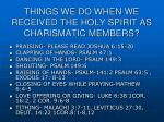 things we do when we received the holy spirit as charismatic members