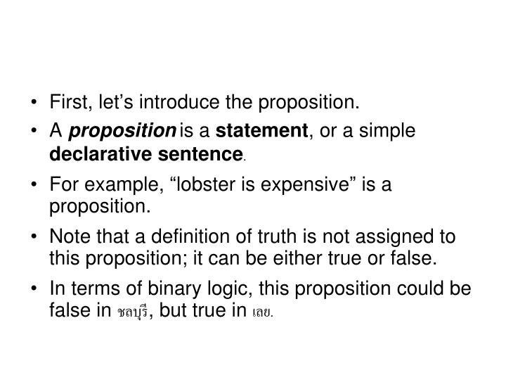 First, let's introduce the proposition.