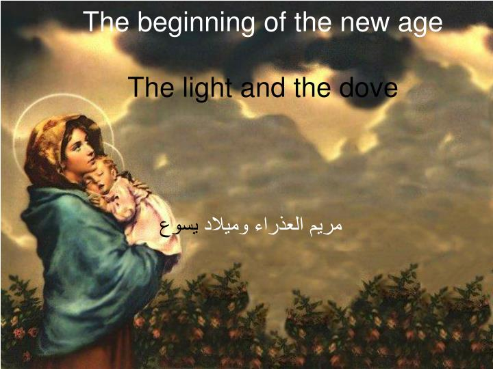the beginning of the new age the light and the dove n.