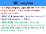 dq16 exemptions