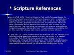 scripture references1