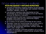 iv la vida espiritual y cultural1
