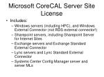 microsoft corecal server site license